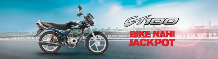 2015-model-Bajaj-CT100-Pics-2