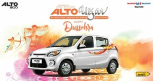 Maruti-Alto-800-Utsav-limited-edition-photo