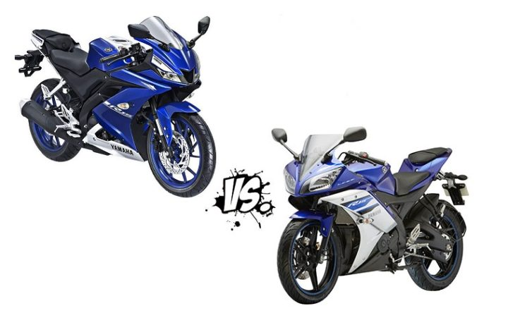 New Yamaha R15 V3 vs Old R15 | Price, Specifications